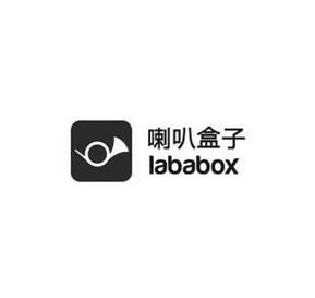 喇叭盒子 lababox