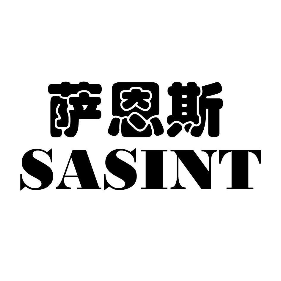 杭州诺睿科技有限公司