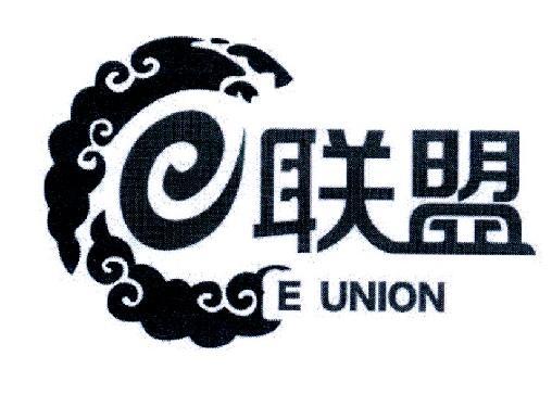 长海腰子E海参传媒猪联盟肾虚图片