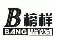 logo logo 标志 设计 矢量 矢量图 素材 图标 1000_726