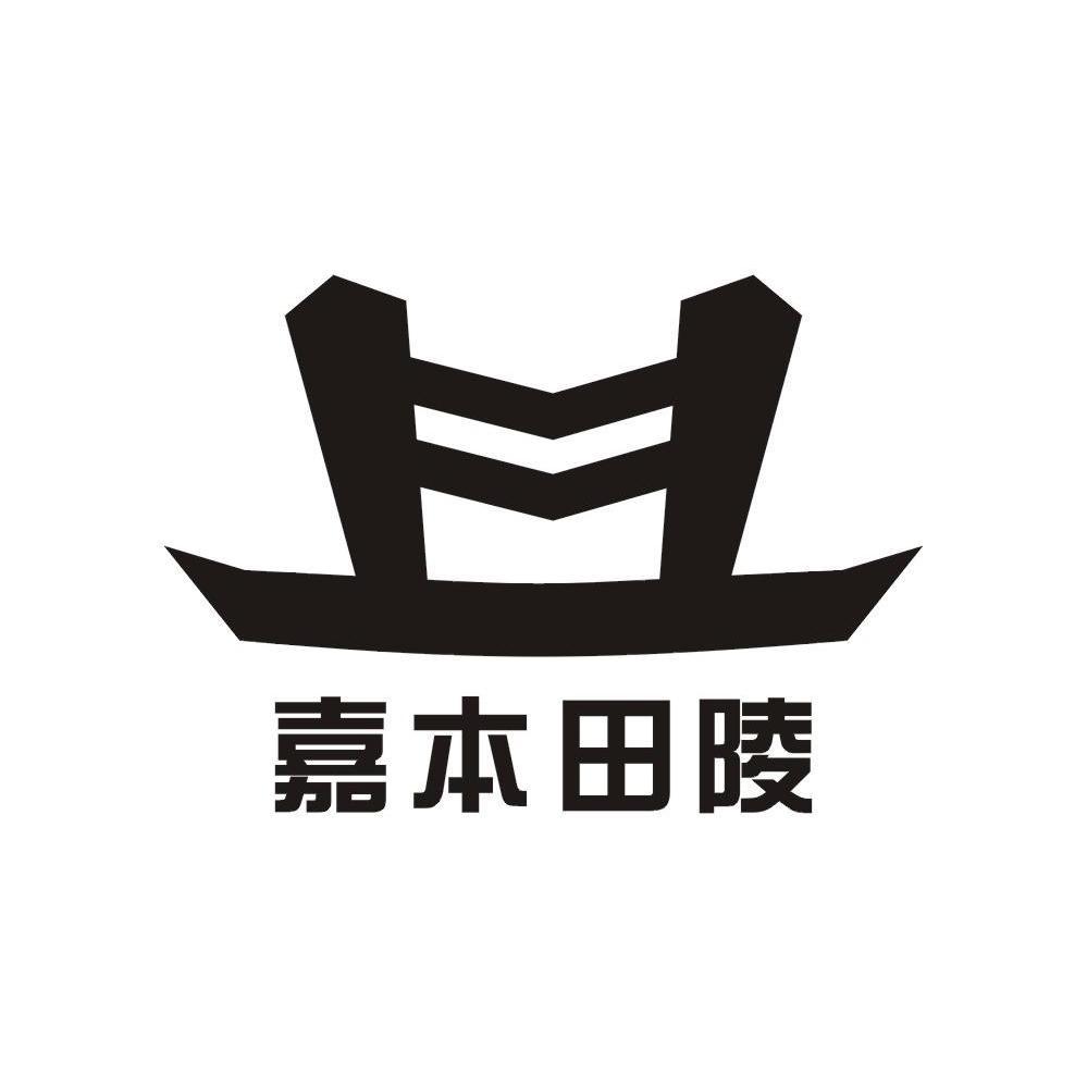 本田logo高清图片