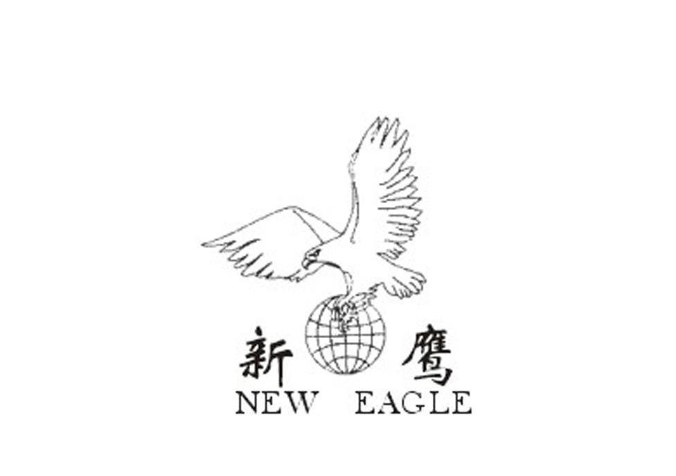 新鹰摩托车电路