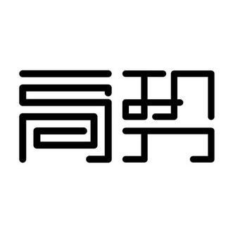广州怡境景观设计美甲名片设计内容图片