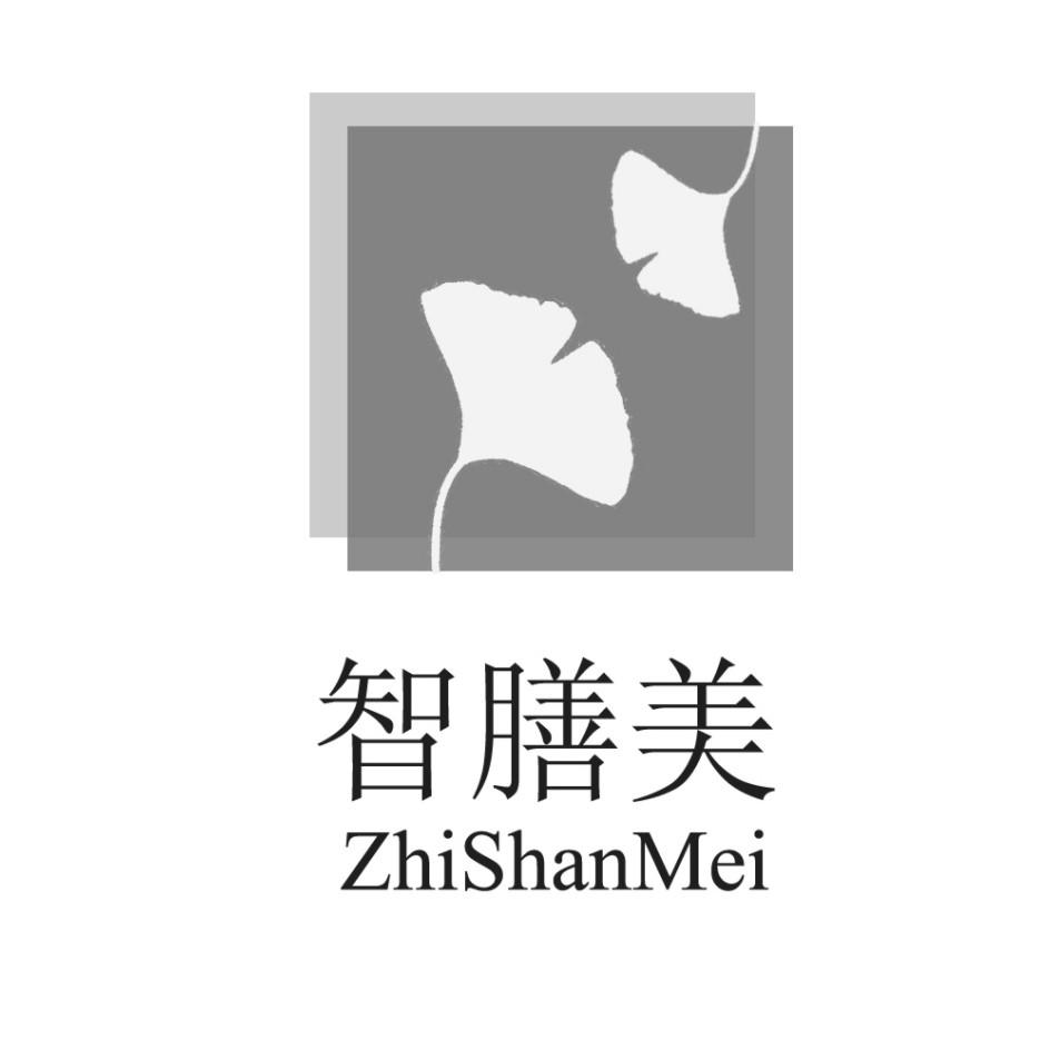 logo 标识 标志 设计 矢量 矢量图 素材 图标 944_944