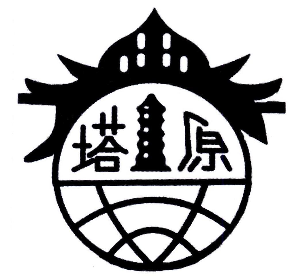logo logo 标志 设计 矢量 矢量图 素材 图标 1027_967