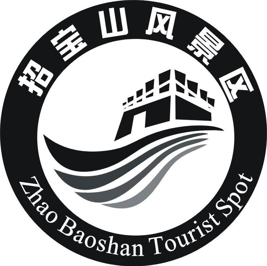 宁波市镇海招宝山旅游风景区开发管理有限公司