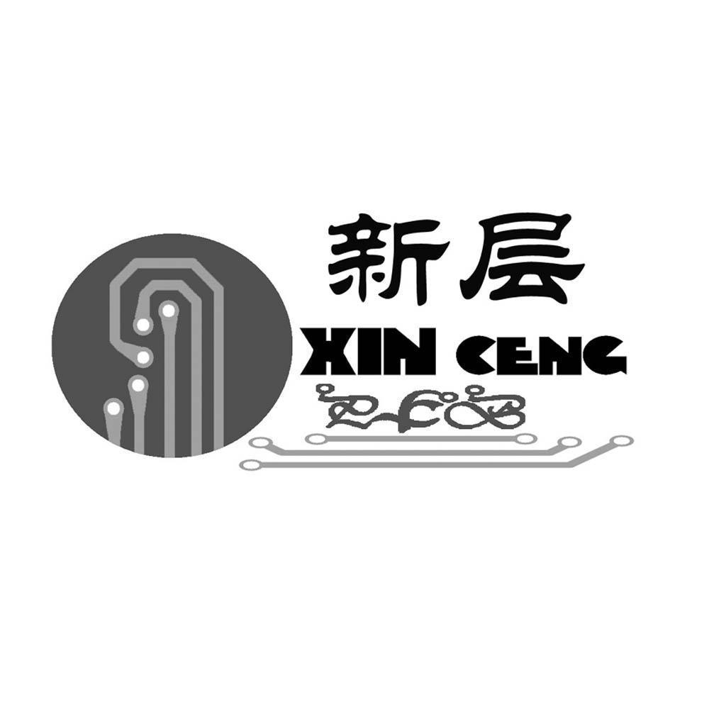 福建莆田南华电路板有限公司