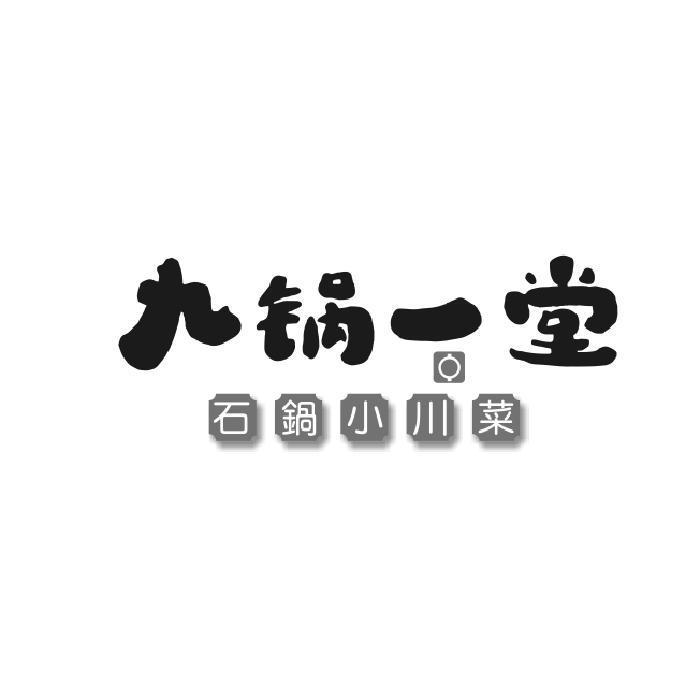 logo logo 标志 设计 矢量 矢量图 素材 图标 700_700图片