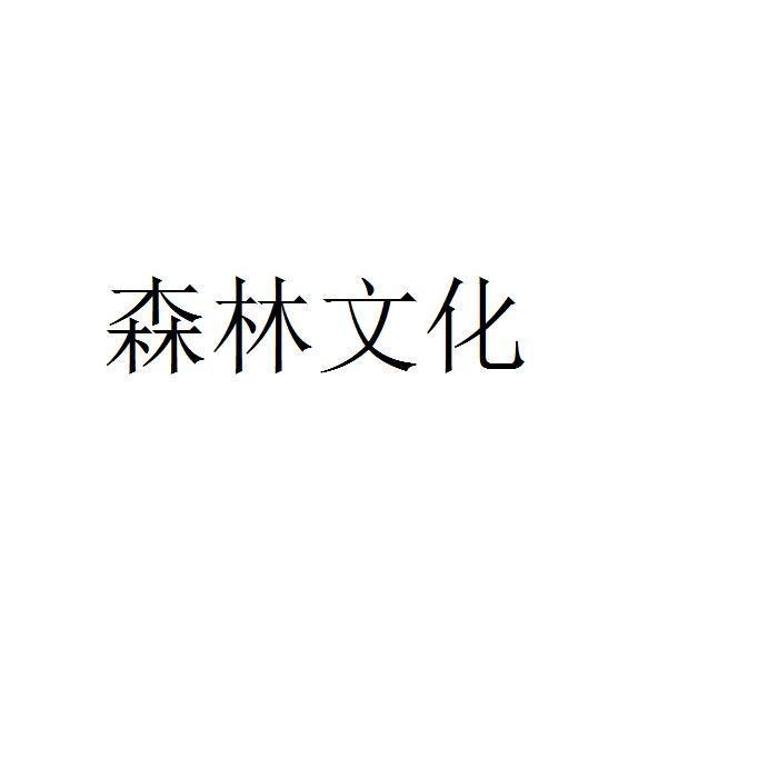 重庆市沙坪坝区电话v电话小学校小学家长森林图片