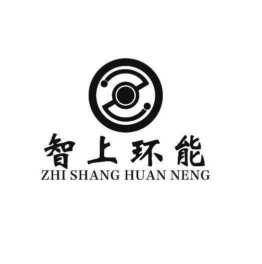 郴州logo设计步骤