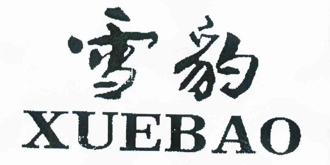 logo logo 标志 设计 图标 1050_525