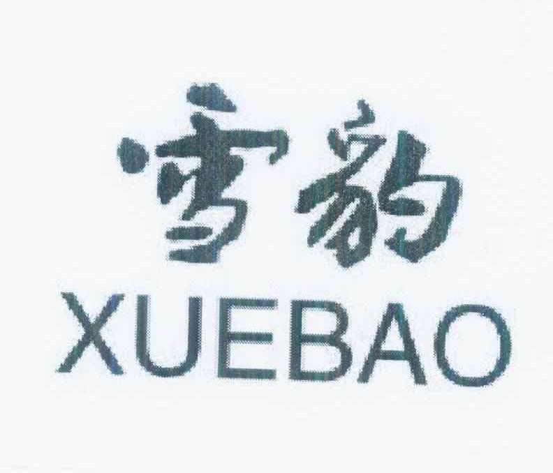logo logo 标志 设计 图标 五金配件 792_678