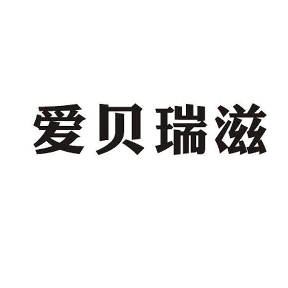 8年飞鹤logo