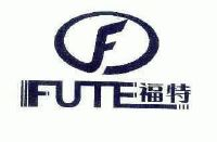 浙江福特机械制造有限公司图片
