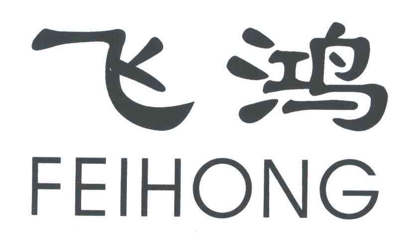 logo logo 标志 设计 矢量 矢量图 素材 图标 840_474