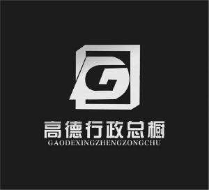 logo logo 标志 设计 矢量 矢量图 素材 图标 800_726