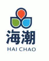 上海海潮房地产开发有限公司