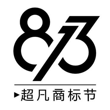 logo logo 标识 标志 设计 矢量 矢量图 素材 图标 1063_1063