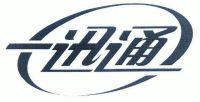 logo logo 标志 设计 矢量 矢量图 素材 图标 1000_522