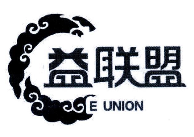 长海海参E联盟传媒食品添加剂haccp图片