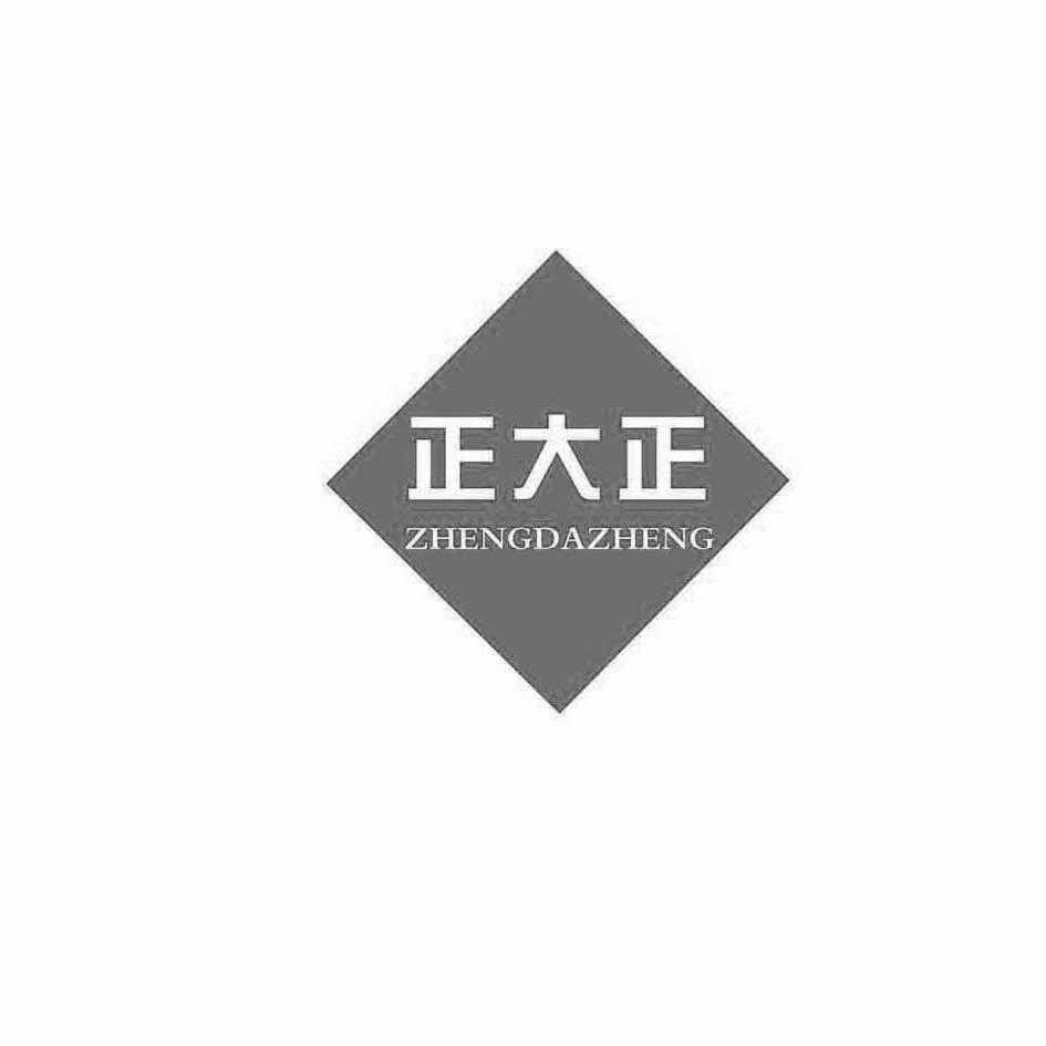 青岛正大正电力环保设备有限公司
