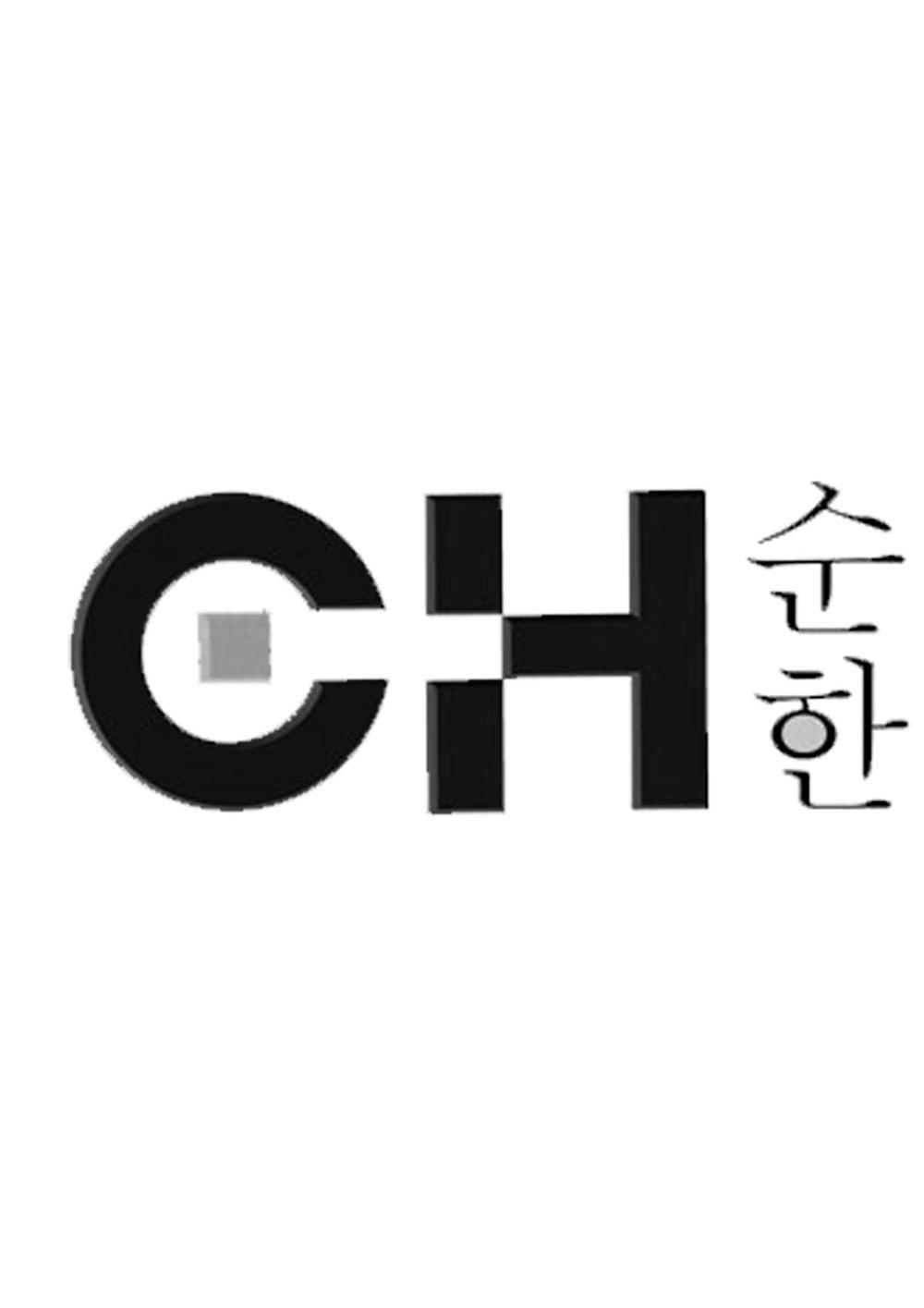 logo设计素材红豆杉
