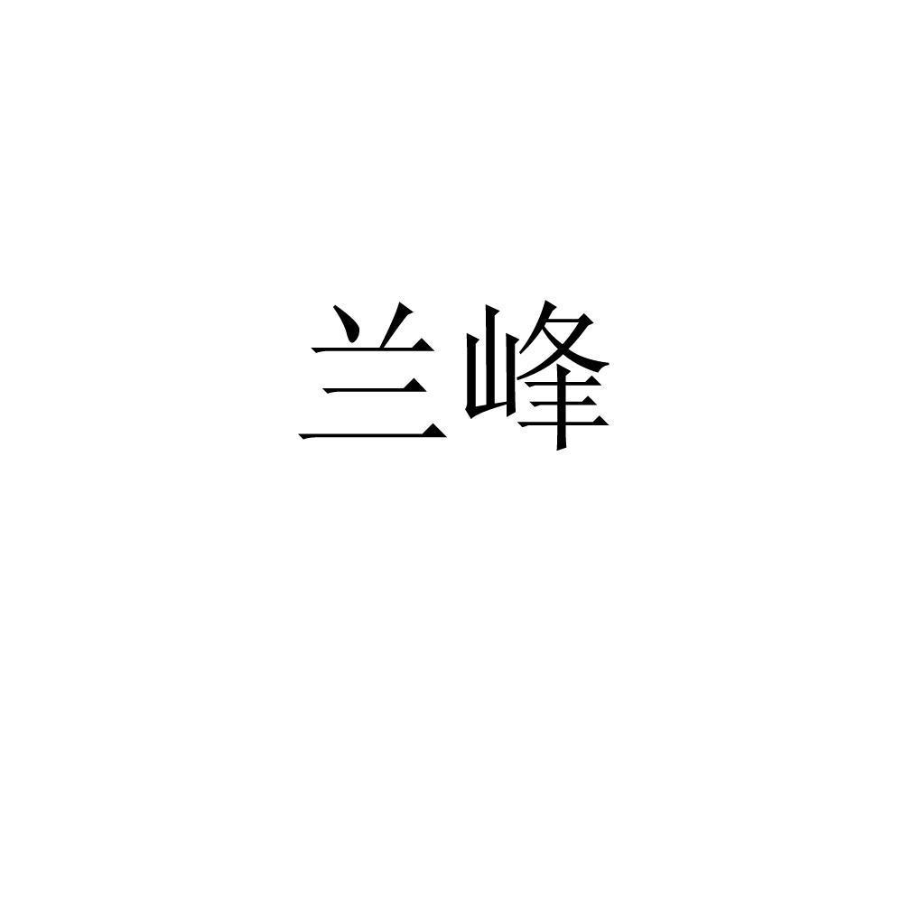兰峰塔吊电路图