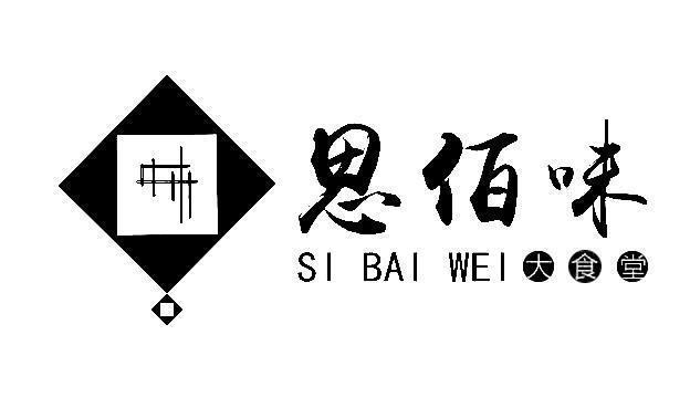 logo 标识 标志 设计 矢量 矢量图 素材 图标 624_369