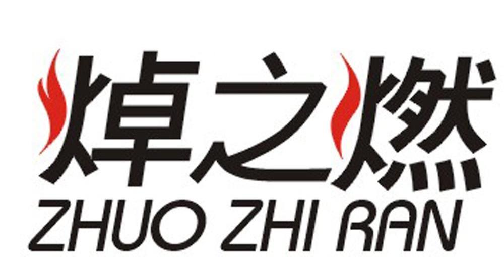 logo logo 标志 设计 矢量 矢量图 素材 图标 1000_510