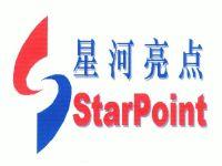 星河电路 logo