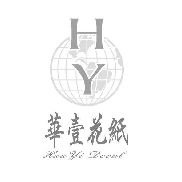 �yf�yl$yi�����#hyl#�+_华壹花纸 hy hua yi decal