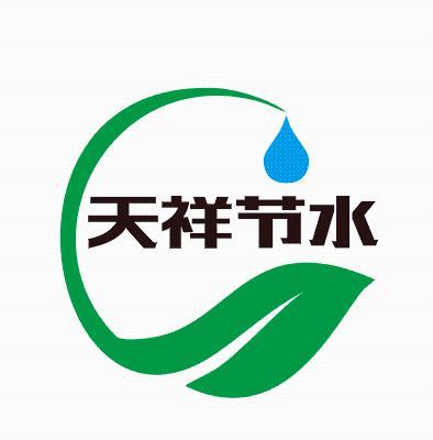 logo logo 标志 设计 图标 394_400