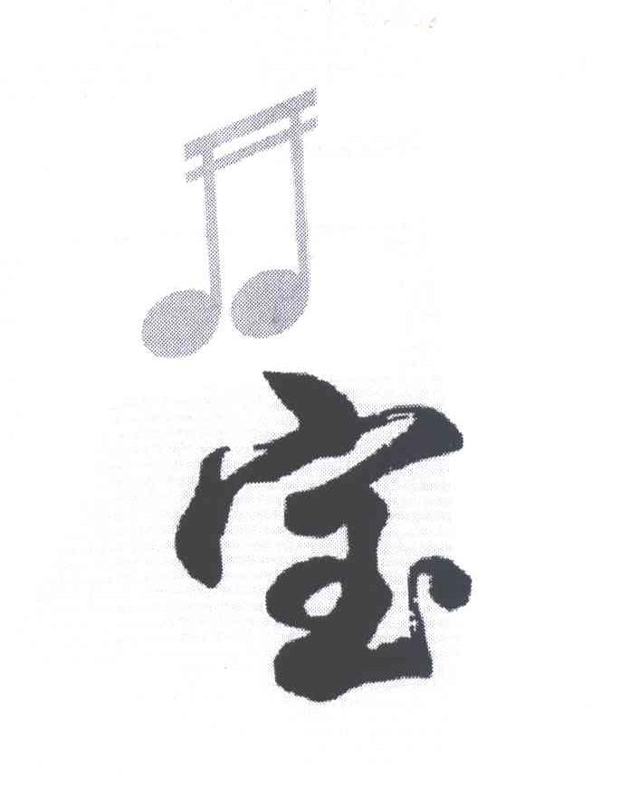 广东雅士利集团有限公司