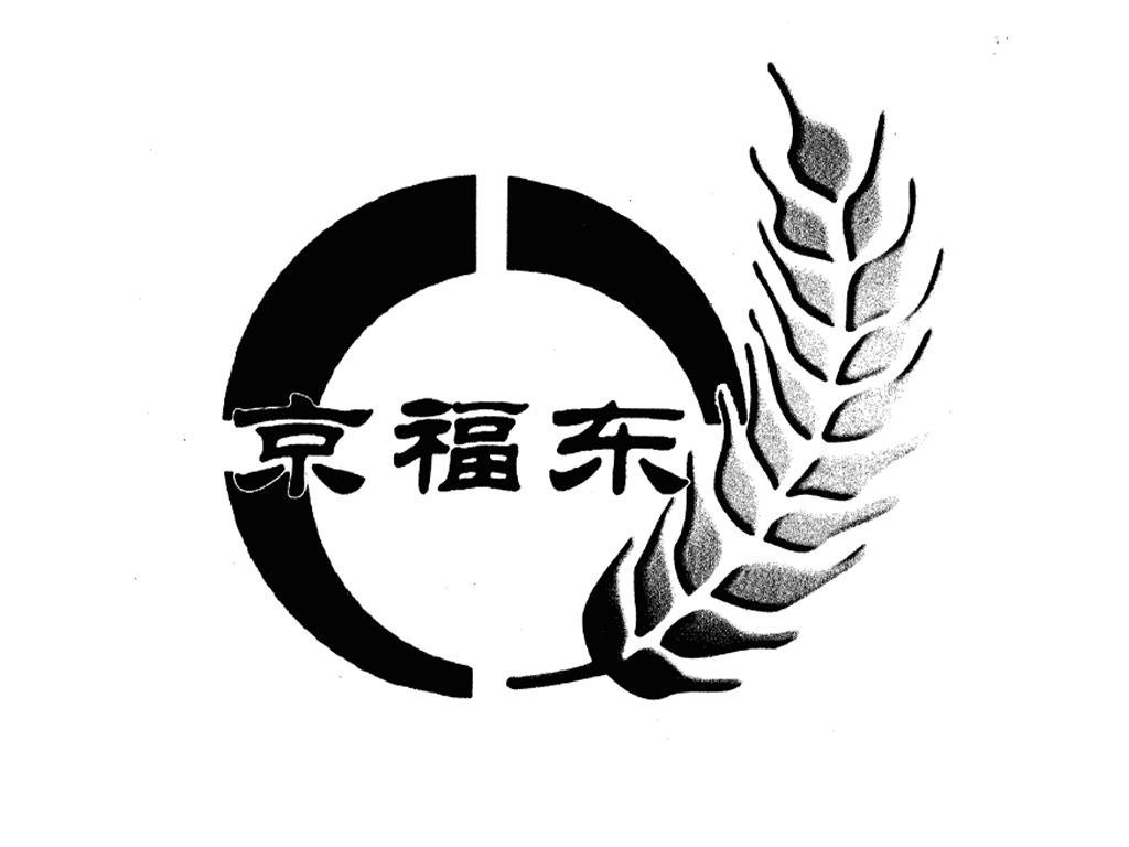 logo logo 标志 设计 矢量 矢量图 素材 图标 1024_768