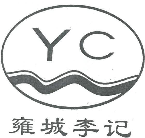 logo logo 标志 设计 矢量 矢量图 素材 图标 559_529