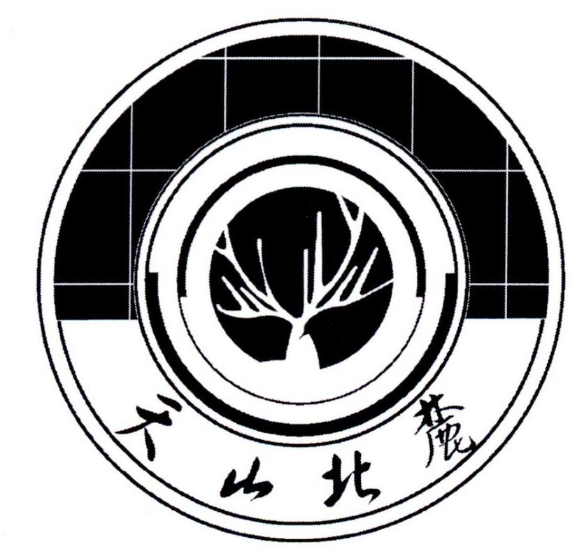 logo logo 标志 设计 素材 图标 835_785