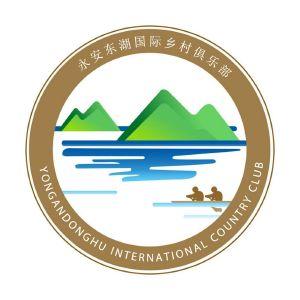 嘉荫县东湖风景区经营管理有限公司