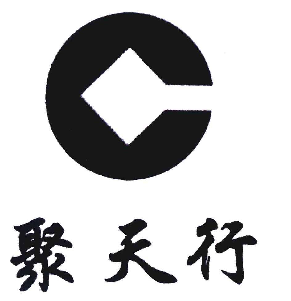天津市聚天行_天津市聚天行商务信息咨询有限公司