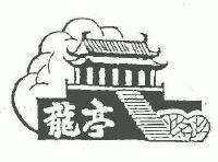 龙亭儿童画的简笔画