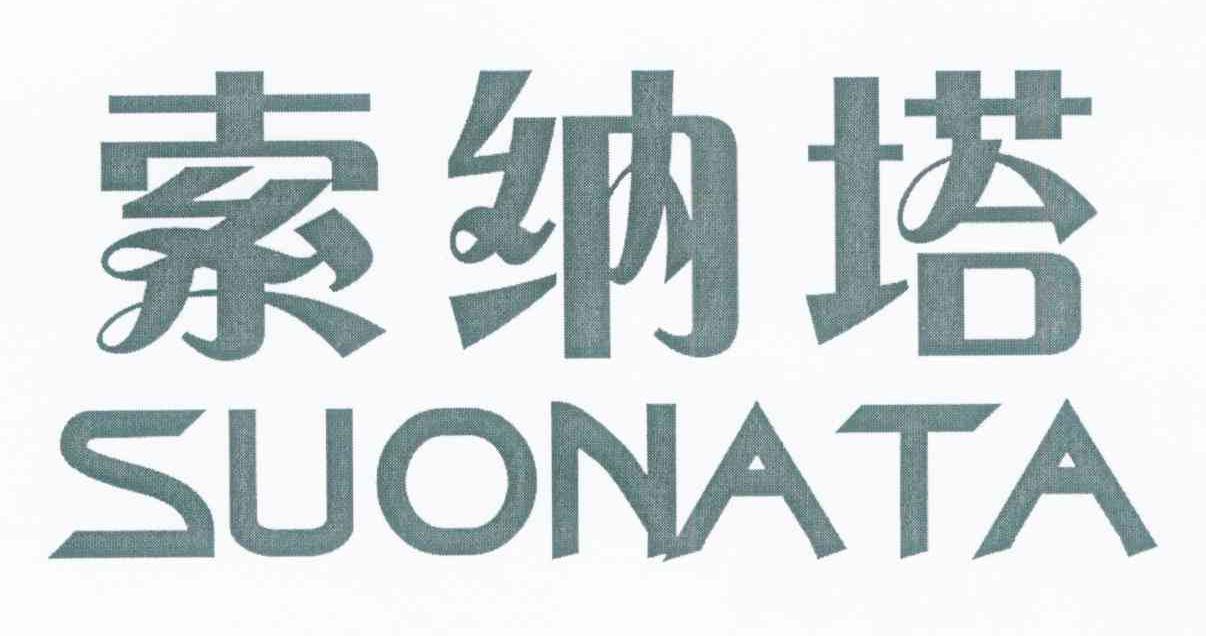 13款索纳塔正时链条图