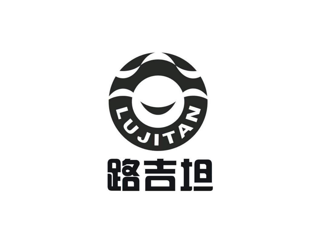 logo logo 标志 设计 矢量 矢量图 素材 图标 1027_810