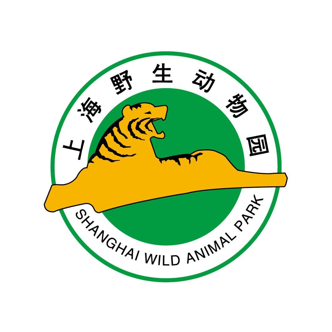 2 2015-01-19 上海野生动物园 16188332 3-日化用品 商标注册申请