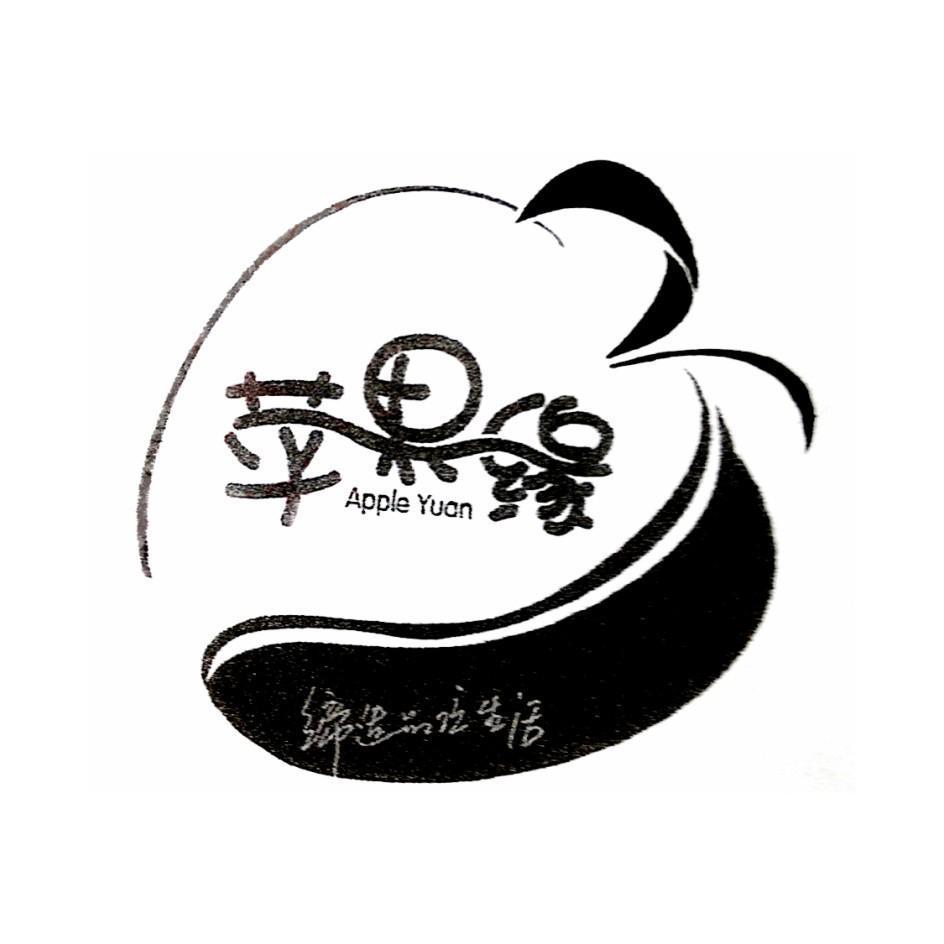 四川望风青苹果纸业有限公司_2018年企业商标大全