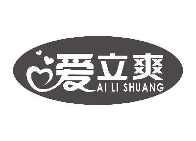 永源汽车logo