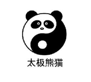 logo logo 标志 设计 矢量 矢量图 素材 图标 376_338