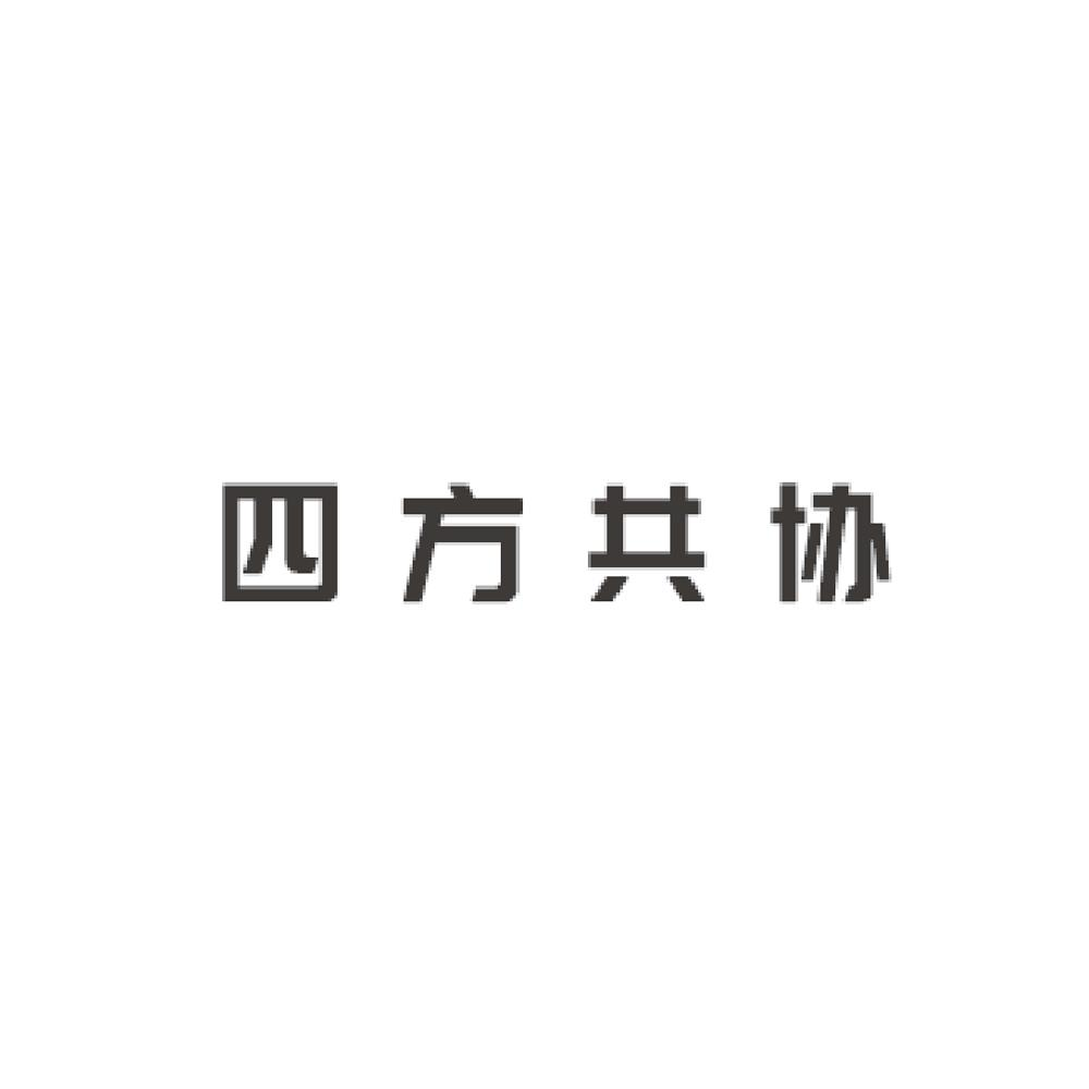 浙江泰普森实业集团有限公司