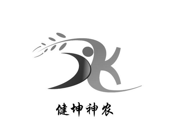 logo logo 标志 设计 矢量 矢量图 素材 图标 592_466