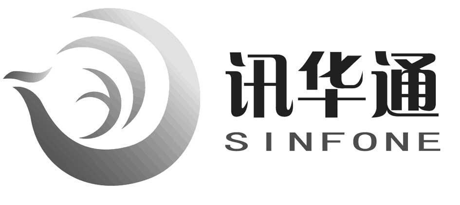 深南电路股份logo