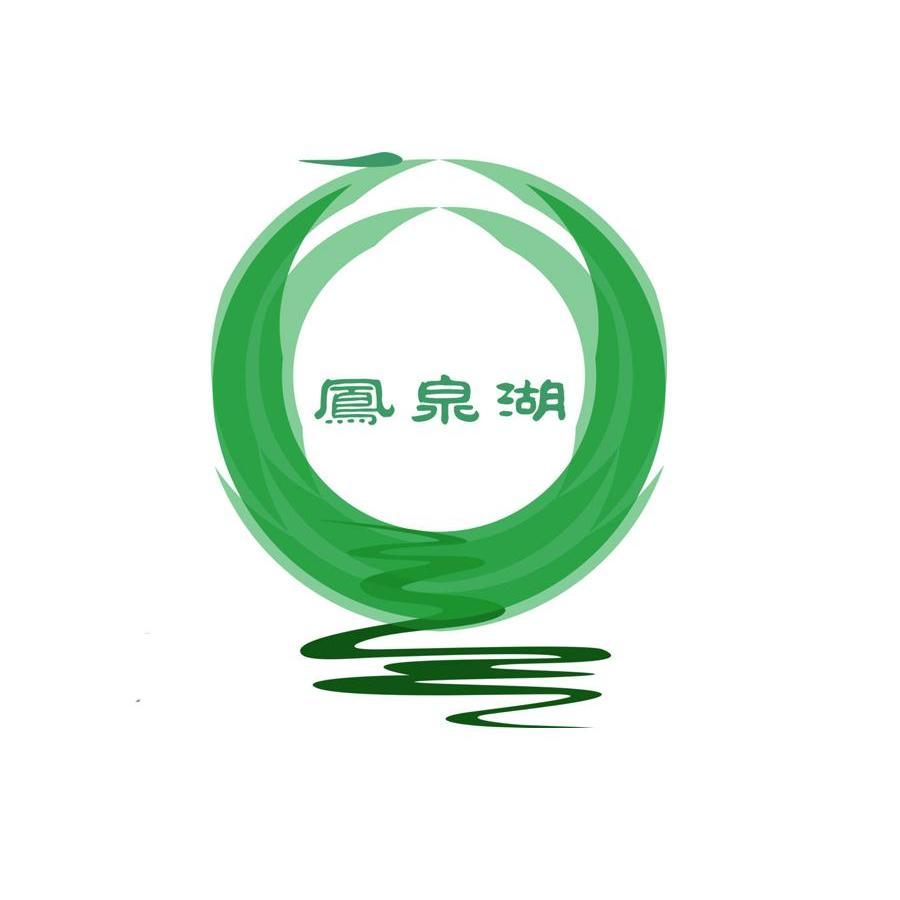 logo logo 标志 设计 图标 900_900