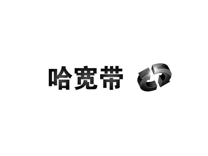 广电宽带手绘海报logo